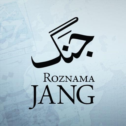 Jang ePaper iOS App