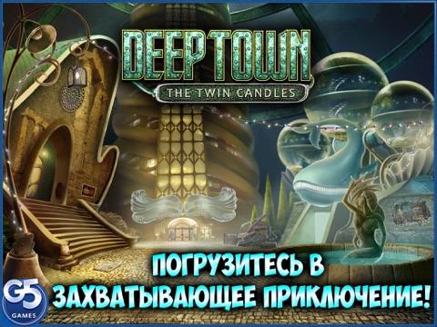 Deep Town: История близнецов HD Screenshot