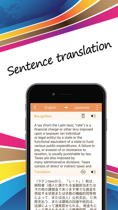 download Worldictionary - Instant Translation & Search apps 4