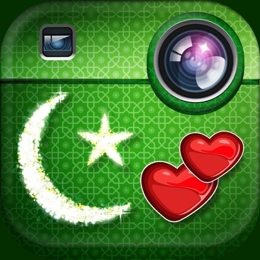 Islámico Estudio Fotográfico – Mejor Editor De Imágenes Con El ...