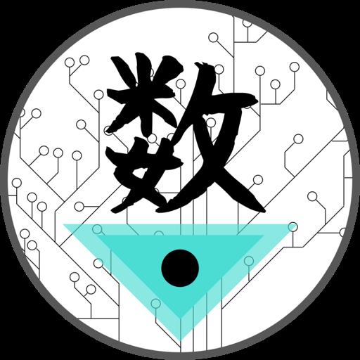 Kazu Corp: The Math Challenge For Mac
