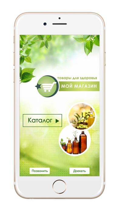 Купить айфон магазин радости айфон 5 sе купить в спб цена распродажа связной