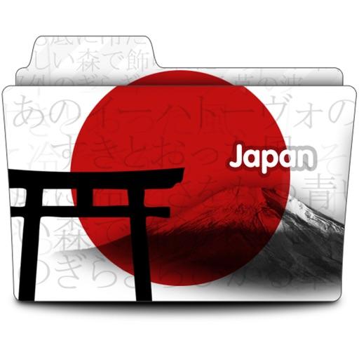 日语单词手边书:Handy Japanese Vocabulary【日语词汇】