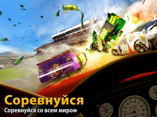 BIG WIN Racing (Автоспорт) на iPad