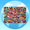 National Country Logo Flags Emblem Impossible Quiz Games