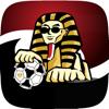 الدوري المصري - Egypt Football League - Radio & Chat