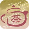 茶经之养生茶:自制保健养生茶饮配方与功效大全