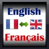 Audio French-English Dictionary Applications gratuit pour iPhone / iPad