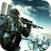 Crime City Sniper - Gun down the mafia from the city and save your family