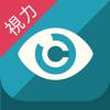 視力回復スマホ老眼クリニック/1分でケアして視力低下を予防・検査