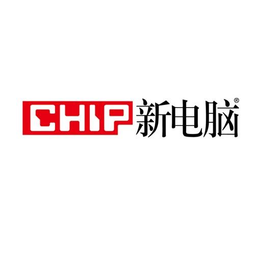 《CHIP 新电脑》杂志