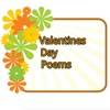 Valentine's Day Poems - Fall in Love with Romantic Poems valentine s day poems