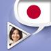 Dictionnaire video Japonais - Traduire, Apprendre et Parler