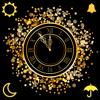 Digital Clock-Local Weather