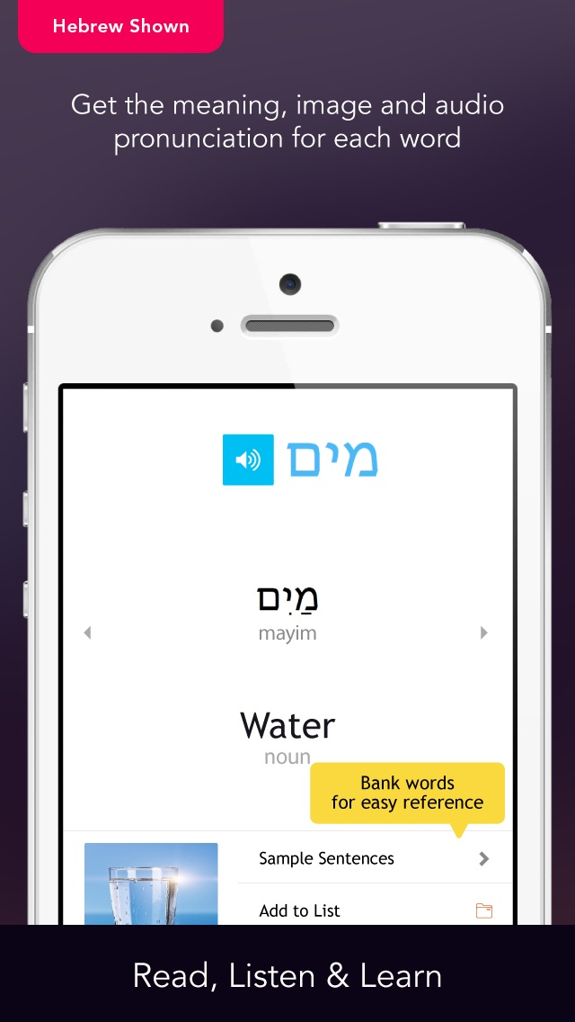 Learn Czech - Free WordPower screenshot two