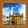 Live Kirtan Harmandir Sahib (Darbaar Sahib) (Golden Temple) Amritsar