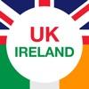 Планировщик путешествий в Великобританию и Ирландию