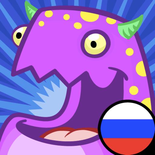Feed Me! 4.0(俄語版)— PencilBot (探索寶) 幼兒系列
