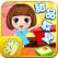 小公主贝儿的甜品食谱制作教室app(欢乐盒子)免费亲子教育益智儿童小游戏大全活动宝典2016