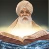 Katha Sri Guru Granth Sahib by SikhNet