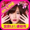 Apps,diedieGETYOU-Japanerintreffen
