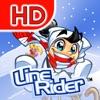 Line Rider HD