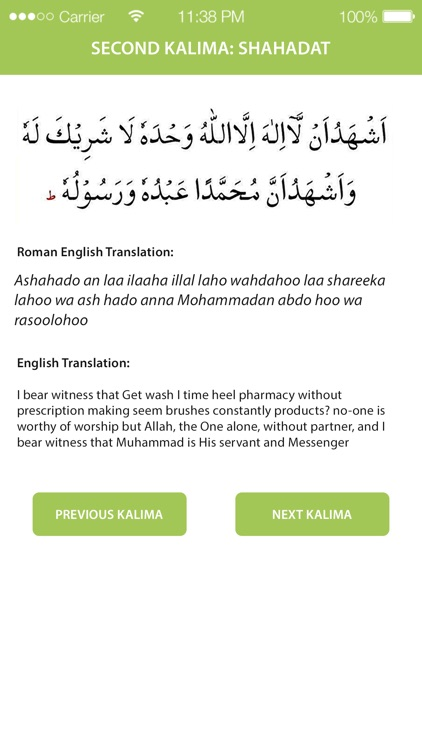 6 Kalimas of islam by Anas Siddiqui
