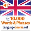 Englisch VokabelTrainer – Lerne English