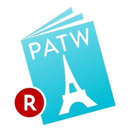 PATW (パトゥー) - 世界中の旅行・観光パンフレットが探せる/見れる!