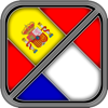 Traductor Español-Francés (Offline)