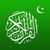Tamil Quran and Easy Search