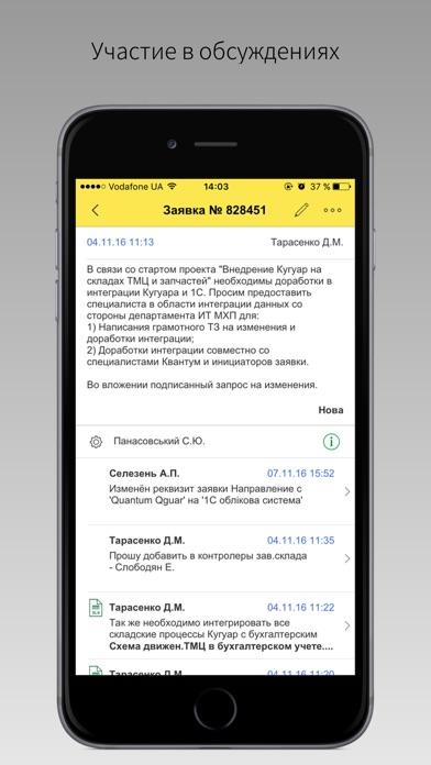 MHP MobileСкриншоты 2