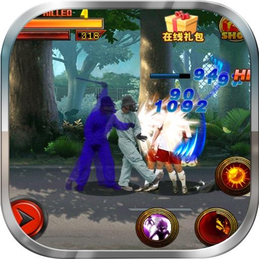 Battle of Kick & Punch iOS App