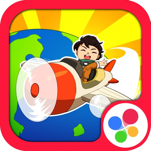World Discover iOS App
