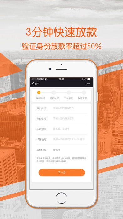 download 手机快贷-快如闪电的信用借贷款app appstore review