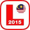My KPP Test Pro - Free Malaysia JPJ Driving Theory Test, Ujian Berkomputer Undang-Undang