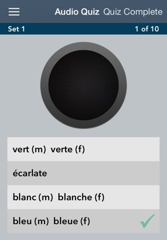 Learn French - AccelaStudy® screenshot 2