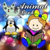 2nd Grade Baby Book Animal Flashcards For Kids or Kindergarden to Learn First Words With Sounds