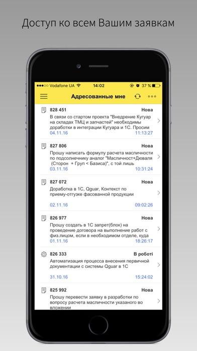 MHP MobileСкриншоты 1