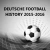 Германия Футбол Чемпионат История 2015-2016