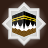 Haji - Umrah