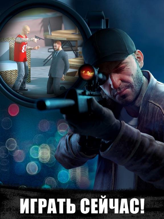 Sniper 3D: игры стрелялки на iPad