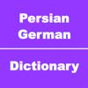 Persisch> Deutsch Wörterbuch & Konversation