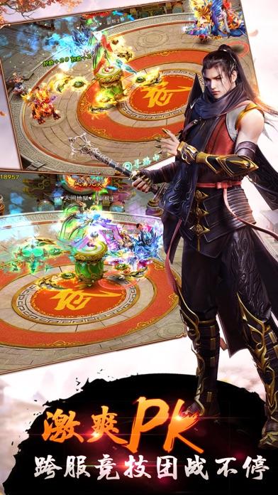 剑御九天-最新3DARPG动作修真手游