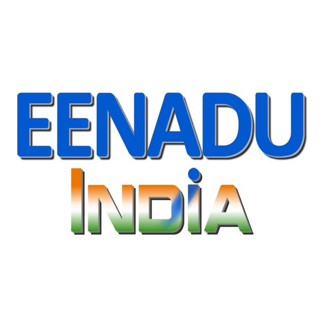 Image result for Eenadu india logo.