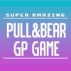 PULL&BEAR GP GAME