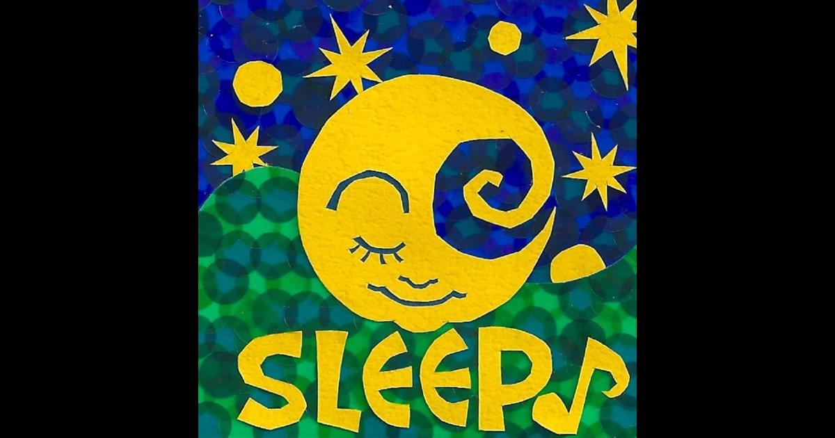 ヒーリングプラザ - 究極の眠れるCD