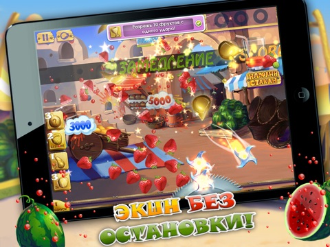 Smash Mania - ЛОМАЙ-КРУШИ! Screenshot