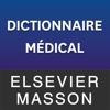 Dictionnaire médical – Elsevier Masson
