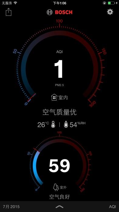 download 博世室内空气监测 apps 4